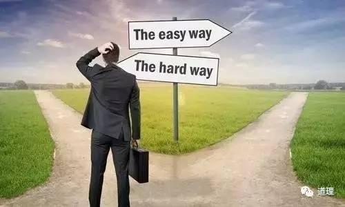 江山人才网分享选择和努力到底那个对自己重要