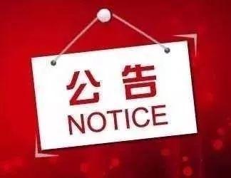 2019年江山市公开招聘专职社区工作者公告