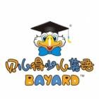 江山市纬尔语言培训学校有限公司
