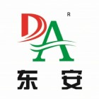 浙江东安消防公司